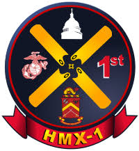 HMX 1 Logo